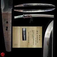 Antique Japanese Sword Wakizashi Signed by Kanenori NBTHK Tokubetsu Hozon Paper