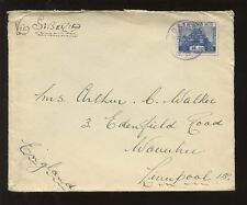 CHINA JAPAN P.O SOUTH MANCHURIA 1935 DAIREN to LIVERPOOL MARITIME GLEN LINE ENV.