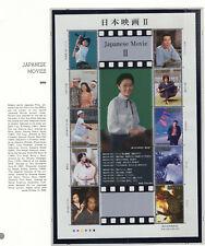 Japan 2006 Japanese Movie Series 2 NH Scott 2968 Sheet of 10 Stamps