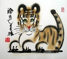 """Chinese painting tiger 15x14"""" animal REPRO oriental Asian art brush traditional"""