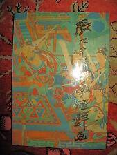 Zhang Daqian lin mo Dunhuang bi hua / Sichuan sheng bo wu guan 張大千临摹燉煌壁画 / 四川省博物