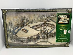Al Masjid Al Haram Great Mosque Mecca Puzzle NEW SEALED 3 Layers Tareeg Al noor