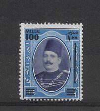Egypt 1932 Fuad 100m Surcharge Scott #167 High Value Catalogue $250