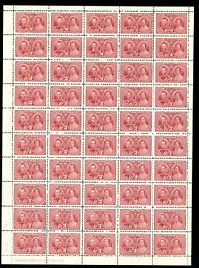 LOT 90808 MINT NH 237 LL P3 FULL SHEET : 1937 KING GEORGE V1 CORONATION
