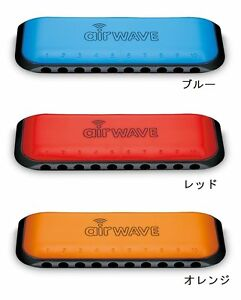 SUZUKI 10 holes for children Harmonica Air Wave Shipping from Japan