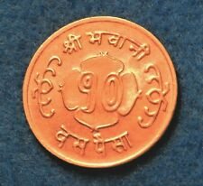 1964 Nepal 10 Paisa - Beautiful Red Bronze Coin - See PICS