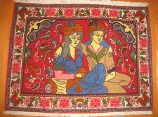 Detailed Persian Hand Woven Wool Rug 2'1 x 2'7 Bright Pictorial Couple Red Blue
