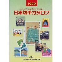Japanese Stamp Catalog Complete Book 1999