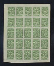 CKStamps: Russia Stamps Far Eastern Republic #38 NH OG Crease Tear, Selvage Thin
