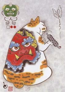 """Art Silk Canvas Poster Ukiyoe Japanese Paint Tattoo Cat Decor Unframed 16""""x24"""""""