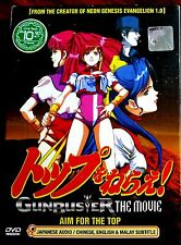 Gunbuster (OVA) ~ DVD ~ English Subtitle ~ Japanese Anime