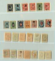 Armenia 1920 SC 130-147 mint . rtb2927