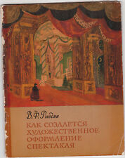 """Russia/USSR 1962 - Book """"How is the decoration of the performance created"""""""