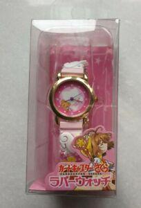 Card Captor Sakura Cardcaptors Pink & Gold Rubber Watch - New