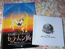 Sailor Moon Exhibition Mini Poster Chirashi Book Set introduction Limited Tokyo