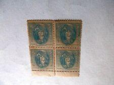 BLOCK OF 4 UNUSED VIRGINIA DARE 5 CENT STAMPS 1937