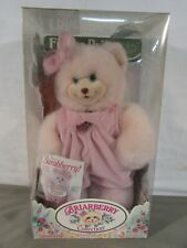 Fisher Price Briarberry Sarahberry Bear
