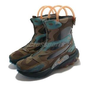 Nike React Boot Undercover Brown Blue Black Men Outdoors Shoes CJ6971-200