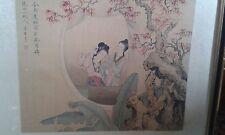 ancienne Estampe japonaise originale courtisane Geisha dans cadre