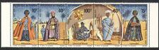 Senegal 1972 Christmas/Nativity/Magi/Kings/Greetings/Animation 5v stp (n36292)