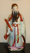 """CHINESE PORCELAIN FIGURE OF IMMORTAL 17"""" HIGH"""