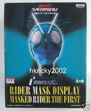 Banpresto Rider Mask Display Masked Kamen Rider The First Figure