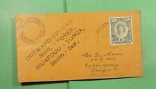 DR WHO 1946 TONGA NIUAFOOU TIN CAN ISLAND CANOE MAIL POSTCARD TO USA  f83895