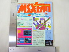 MSX FAN + 2 DISK 1993/12 Book Magazine RARE Retro ASCII