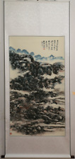 Excellent Chinese Hanging Landscape Scroll Paintings By Huang Binhong 黄宾虹 RFC27