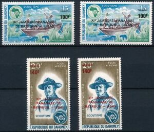 [P15992] Dahomey 1974 : Scout - 2x Good Set Very Fine MNH Overp. Air Stamps