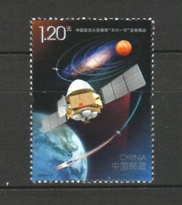 P.R. OF CHINA 2020-21 SUCCESSFUL LAUNCH OF MARS PROBE TIANWAN-1 SET 1 STAMP MINT