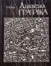 Ukraine Art  Lviv Graphics In Ukrainian
