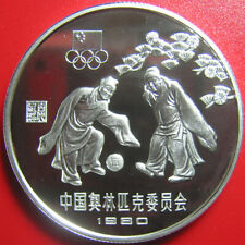 1980 CHINA 30 YUAN SILVER PROOF SOCCER OLYMPICS IN MOSCOW RARE CHINESE COIN 15gr
