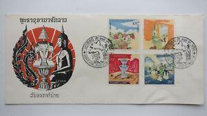1964 Constitutional Monarchy Laos, Vientiane Jour D'emission, FDC