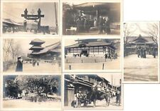 1910 Nagasaki Japan Tea House Grant Tree Welcome Gate Gym Temple Pack Ox Photos