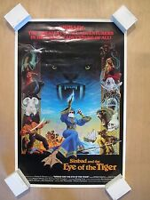SINBAD AND THE EYE OF THE TIGER POSTER! VINTAGE! RARE! COLUMBIA PICTURES! 1977!