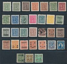 China *31 Mh & Used 1940's*; All Sound; Lots Of Overprints; Issues As Shown