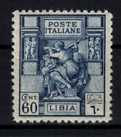 P134951/ ITALIAN LYBIA / SASSONE # 56 MINT MNH CV 150 $