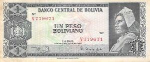 Bolivia 1 Peso Boliviano 1962 P-158 - Combine Shipping