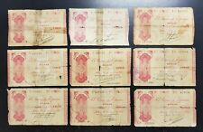 @LOTE DE 9 BILLETES@ BILBAO 5 PESETAS 1936 Pick 551 ANTEFIRMAS BANCOS DISTINTOS