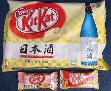 1 x bag of Sake KitKat + 2 Free Flavors - Japanese Kit Kat Chocolate Easter Gift