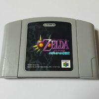 Nintendo 64 Legend of Zelda Majora's Mask mujura no kamen N64 Japan ver