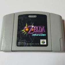 Nintendo 64 Legend of Zelda Majora's Mask mujura no kamen N64 Japan ver