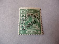 LOT   COLLECTION  TIMBRE   ALGÉRIE   PREOBLITERE   n  11   NEUF*