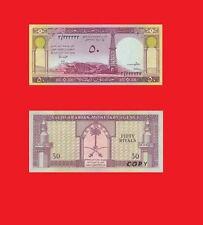 Saudi Arabia 50 rial 1961. UNC - Reproductions