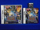 ds YU GI OH Nightmare Troubadour YUGIOH Lite DSi 3DS Nintendo PAL UK Version