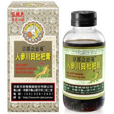 Nin Jiom Ginseng Chuan Pei Pi Pa Koa  京都念慈菴人篸川貝枇杷膏 (Select)