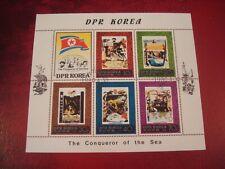 KOREA: 1980 CONQUEROR OF THE SEA -  MINISHEET - UNMOUNTED USED MINIATURE SHEET