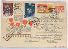 URSS    TIMBRES OBLITERES SUR LETTRE   port gratuit  LE89