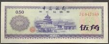 China PRC 50 cents Foreign Exchange Certificate 1979 ef